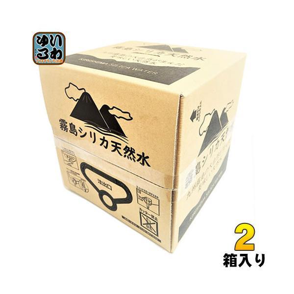 霧島シリカ水源霧島シリカ天然水12Lバッグインボックス2箱(まとめ買い)