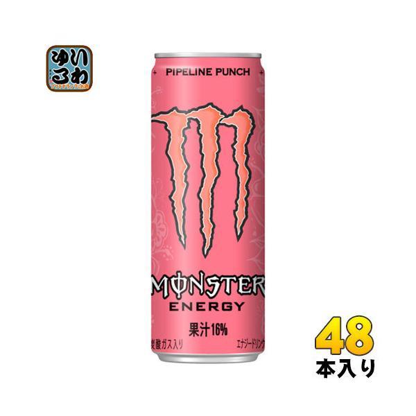 アサヒモンスターエナジーパイプラインパンチ355ml缶48本(24本入×2まとめ買い)