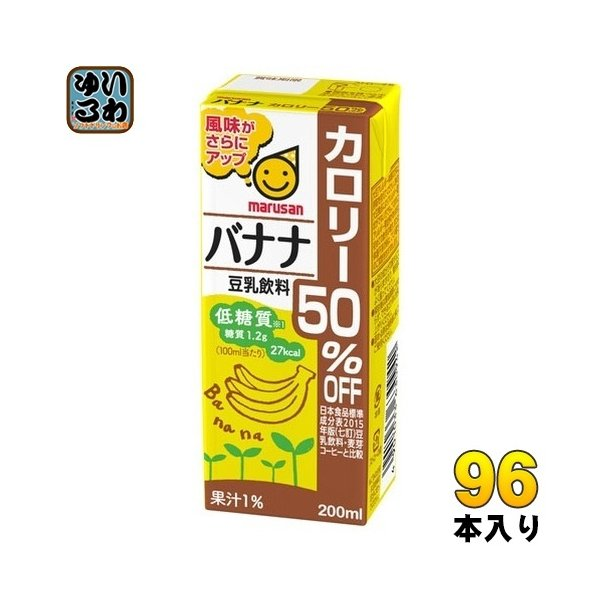 マルサンアイ 豆乳飲料 バナナ カロリー50%オフ 200ml 紙パック 96本 (24本入×4 まとめ買い)