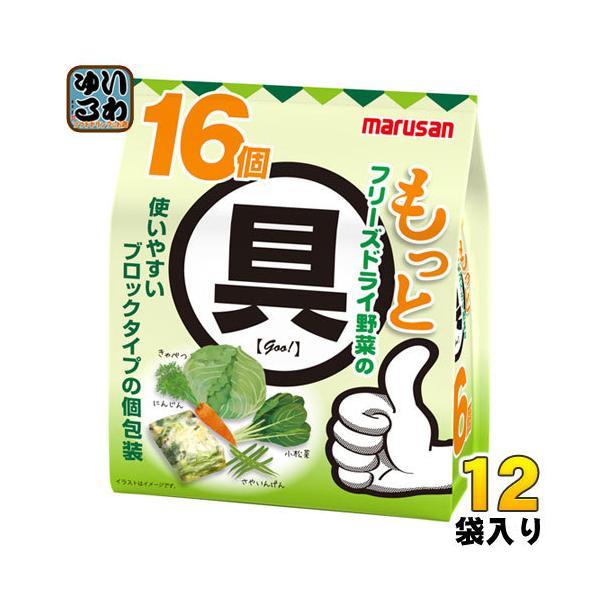 マルサンアイ もっとフリーズドライ 野菜の具 12袋 (6袋入×2 まとめ買い)