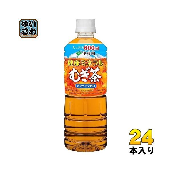 伊藤園健康ミネラルむぎ茶600mlペットボトル24本入