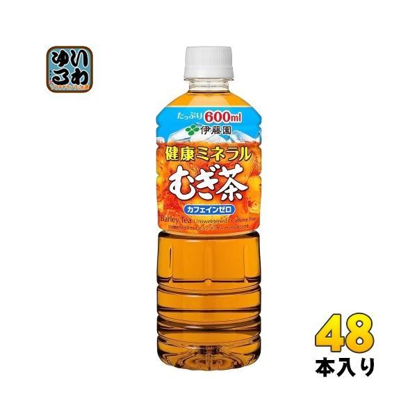 伊藤園健康ミネラルむぎ茶600mlペットボトル48本(24本入×2まとめ買い)