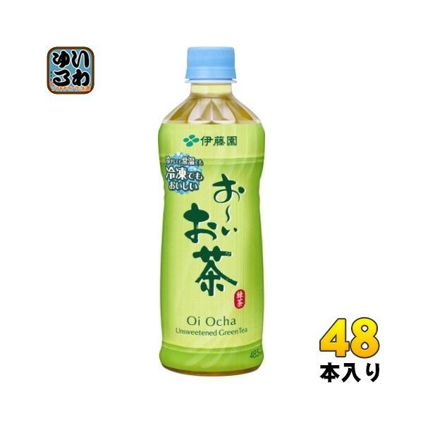 伊藤園 お〜いお茶 緑茶 冷凍ボトル 485ml ペットボトル 48本 (24本入×2まとめ買い) 〔お茶〕