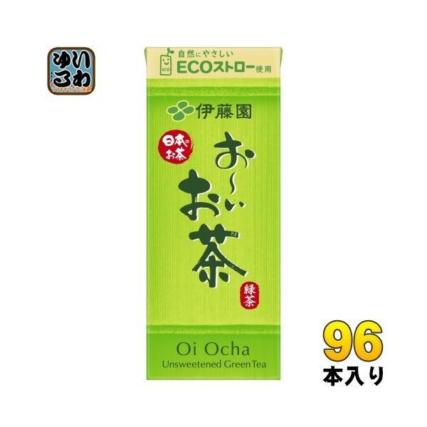 伊藤園お〜いお茶緑茶250ml紙パック96本(24本入×4まとめ買い)〔お茶〕