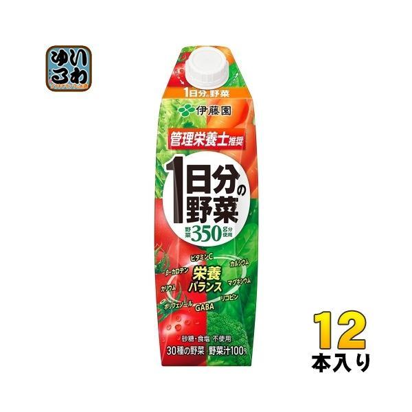 伊藤園 1日分の野菜 屋根型キャップ 1L 紙パック 12本 (6本入×2 まとめ買い) 野菜ジュース