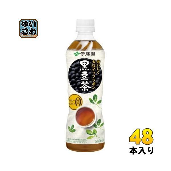 伊藤園からだにいいこと黒豆茶500mlペットボトル48本(24本入×2まとめ買い)〔お茶〕
