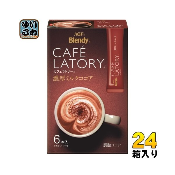 AGF ブレンディ カフェラトリー スティック 濃厚ミルクココア 6本×24箱入