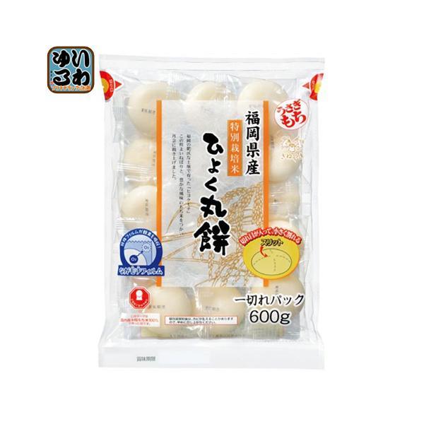 うさぎもち 福岡県産 ひよく餅 丸餅 600g 12袋入