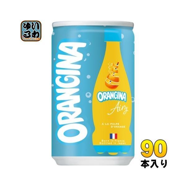 サントリー オランジーナ 160ml 缶 90本 (30本入×3 まとめ買い)