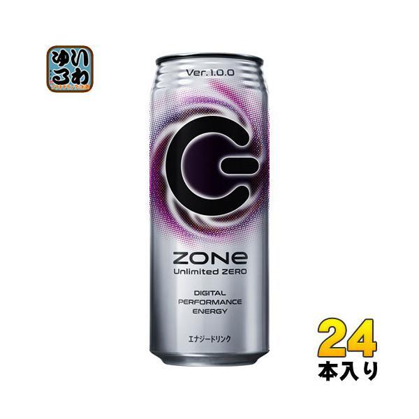 サントリーZONeUnlimitedZeroVer.1.0.0500ml缶24本入