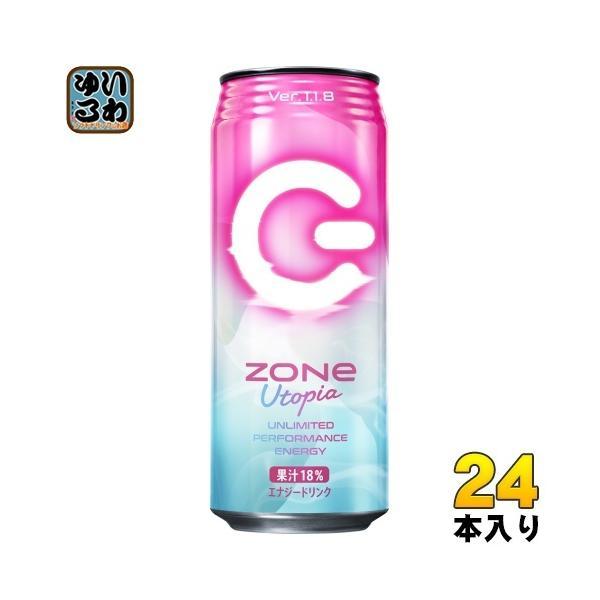サントリーZONeUtopiaVer.1.0.0500ml缶24本入