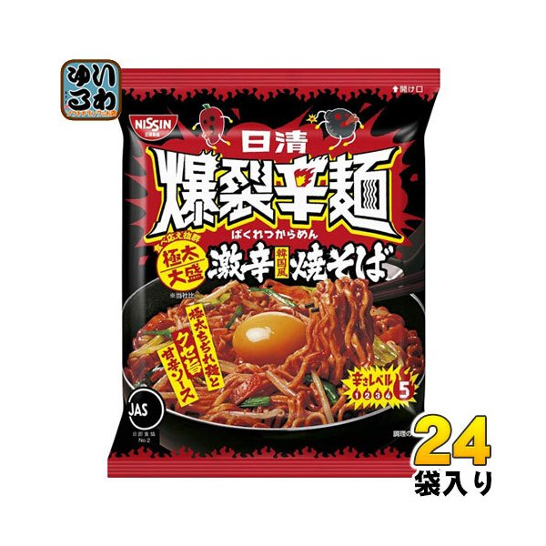 日清食品 日清爆裂辛麺 韓国風 極太大盛激辛焼そば 130g 24袋入 (12袋入×2まとめ買い)