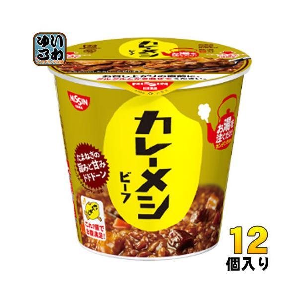 日清食品日清カレーメシビーフ107g12個入(6個入×2まとめ買い)