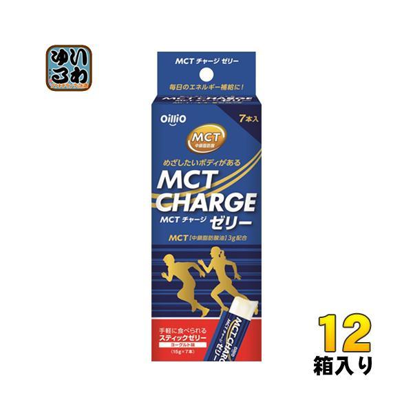 日清オイリオ MCT CHARGE ゼリー 12箱