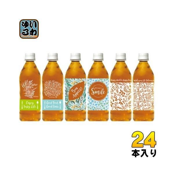 ダイドー大人のカロリミットはとむぎブレンド茶通販 デザイン500mlペットボトル24本入(8本)