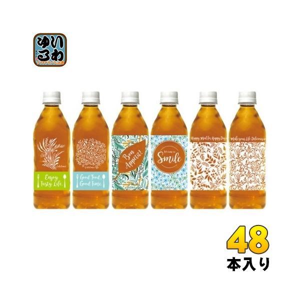 ダイドー大人のカロリミットはとむぎブレンド茶通販 デザイン500mlペットボトル48本(24本入×2まとめ買い)(16本)