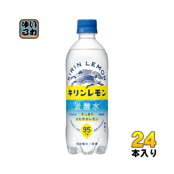 キリン キリンレモン スパークリング 無糖 450ml ペットボトル 24本入〔炭酸飲料〕
