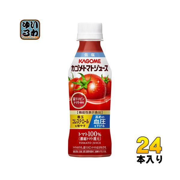 カゴメ トマトジュース 低塩 高リコピントマト使用 265g ペットボトル 24本入 (野菜ジュース)