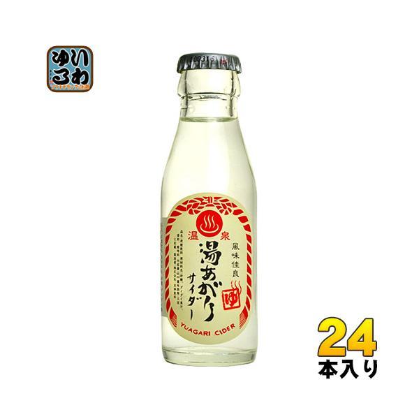 友桝飲料 湯あがり堂サイダーギフト 95ml 瓶 24本入〔炭酸 炭酸飲料〕