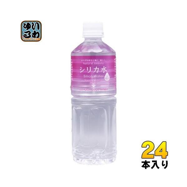 友桝飲料 シリカ水 555ml ペットボトル 24本入〔ミネラルウォーター〕