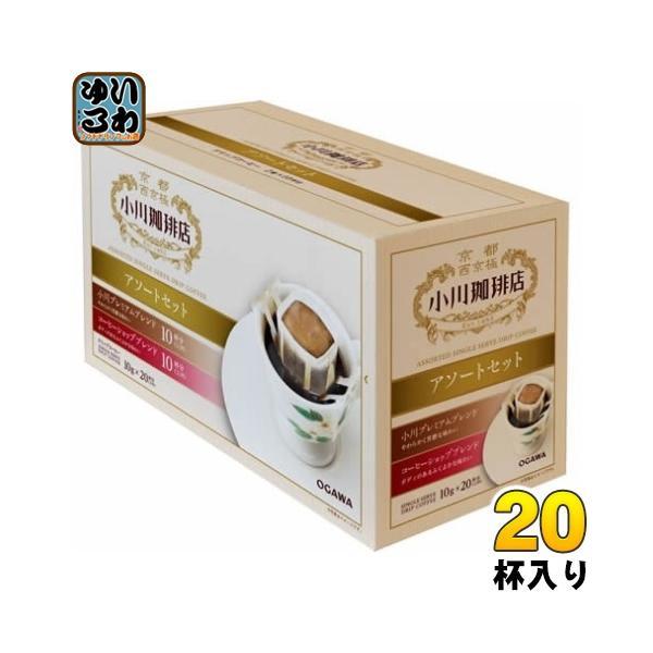 小川珈琲店アソートセットドリップコーヒー30杯入