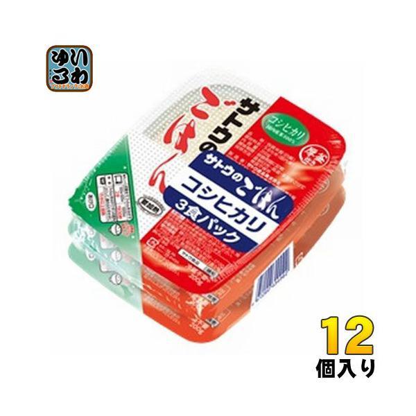 〔24日は倍倍ストア+5%〕 佐藤食品 サトウのごはん コシヒカリ 200g 3食パック×12個入