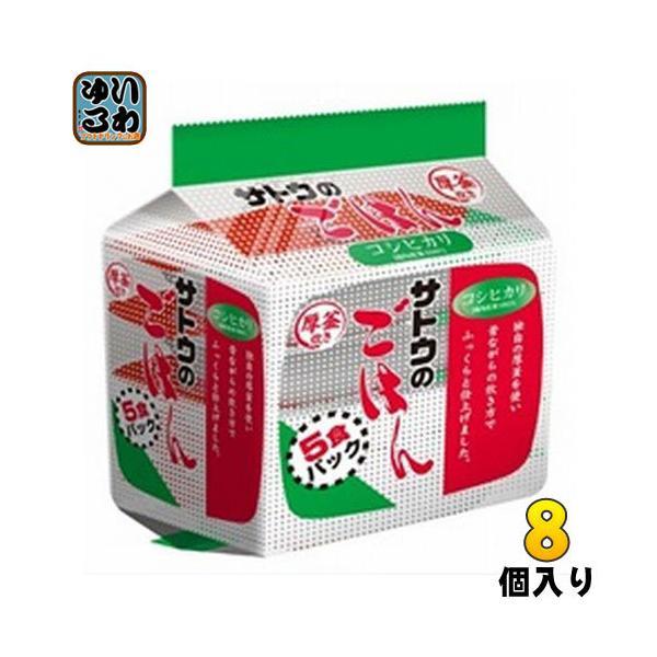 〔24日は倍倍ストア+5%〕 佐藤食品 サトウのごはん コシヒカリ 200g 5食パック×8個入