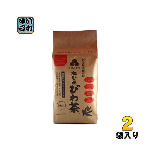 十津川農場 ねじめびわ茶 ティーバッグ 2g×300バック 2袋 (1袋入×2 まとめ買い)