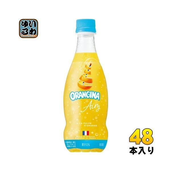 サントリー オランジーナ 420ml ペットボトル 48本 (24本入×2 まとめ買い)