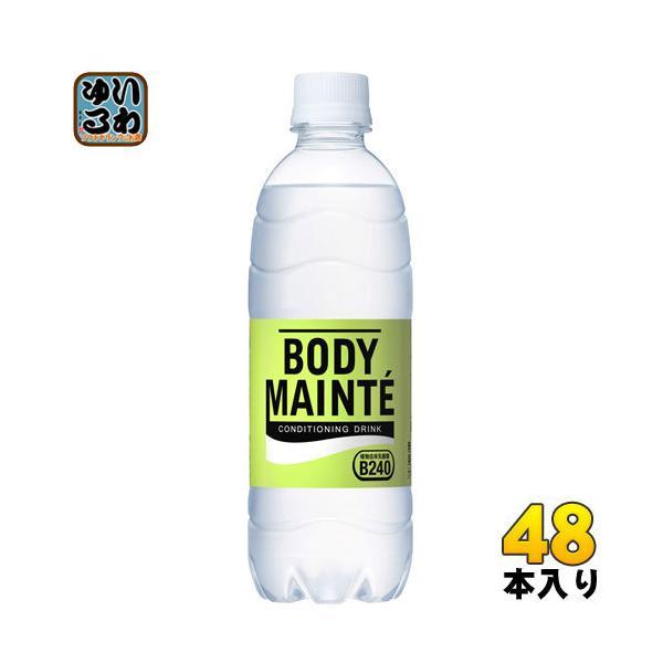 大塚製薬ボディメンテドリンク500mlペットボトル48本(24本入×2まとめ買い)