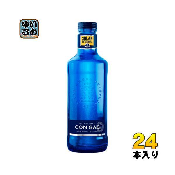 スリーボンド貿易 ソラン・デ・カブラス スパークリング 750ml 瓶 24本 (12本入×2 まとめ買い)