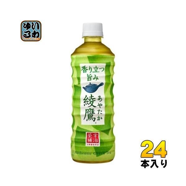 綾鷹525mlペットボトル24本入コカ・コーラ