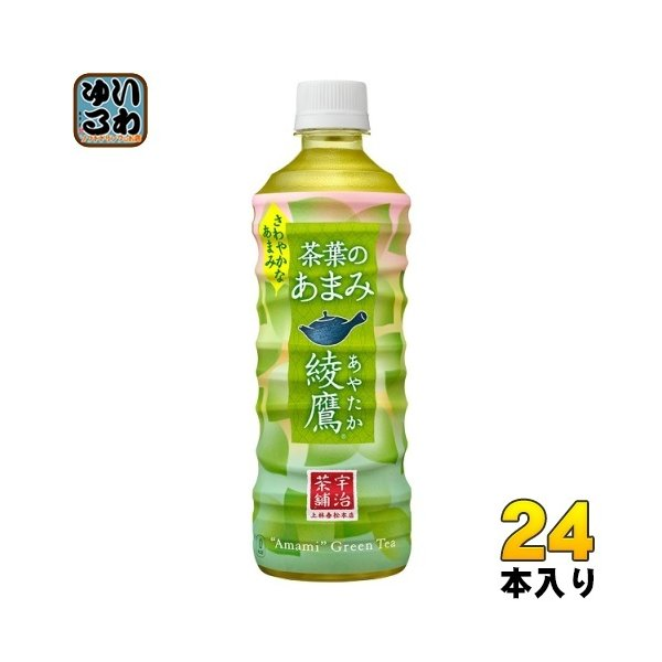 綾鷹茶葉のあまみ525mlペットボトル24本入コカ・コーラ
