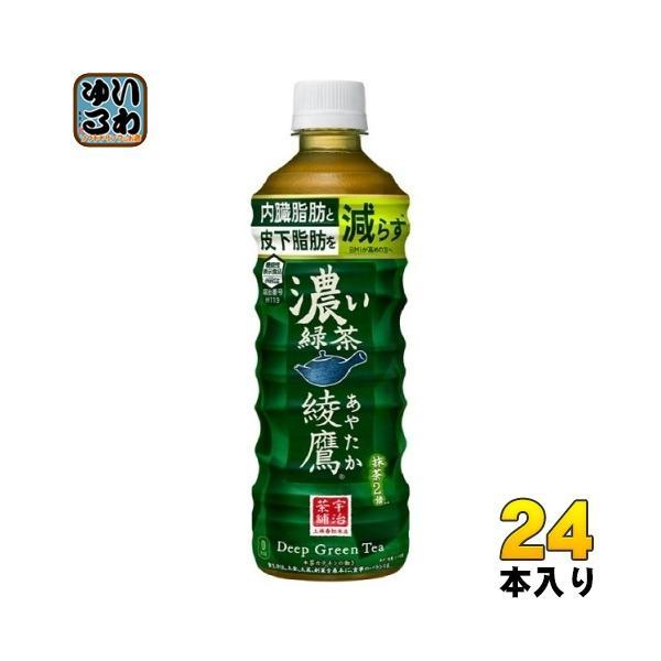 コカ・コーラ綾鷹濃い緑茶525mlペットボトル24本入