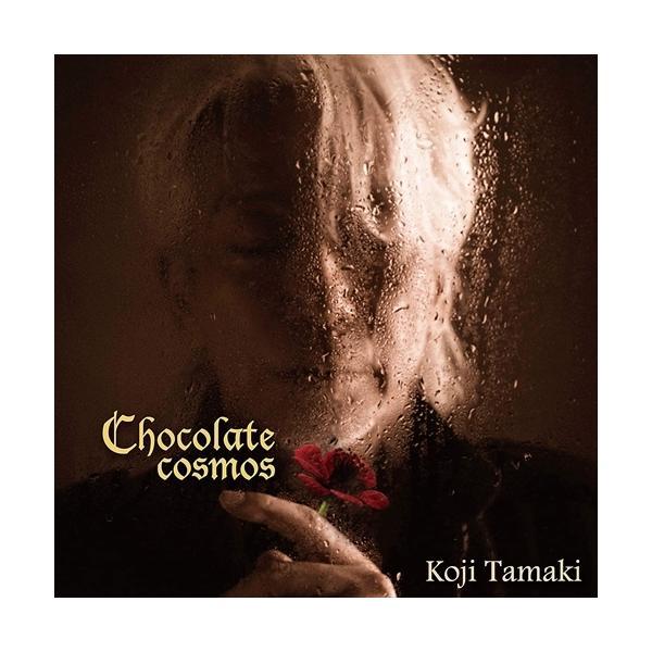 (おまけ付)Chocolatecosmos/玉置浩二(CD)COCB54320-SK