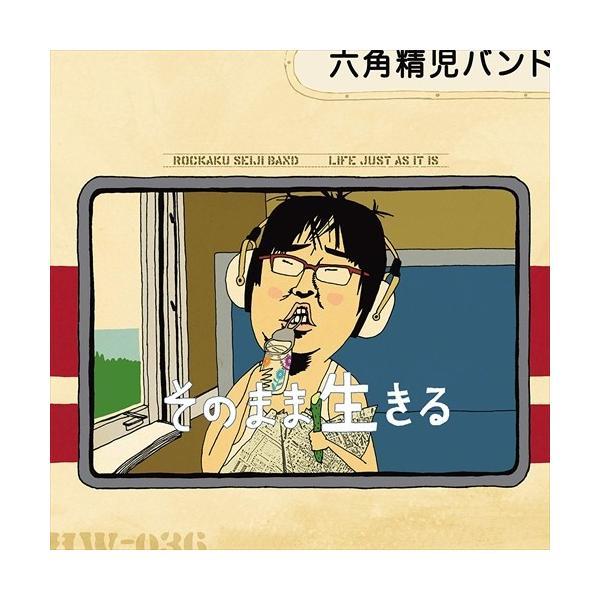 (おまけ付)そのまま生きる / 六角精児バンド (CD) HW36-TOW