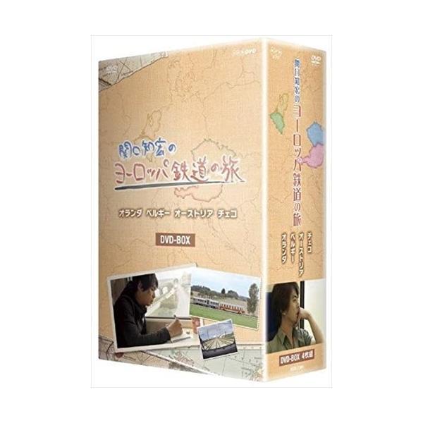 関口知宏のヨーロッパ鉄道の旅 BOX / (4DVD) NSDX-21861-NHK