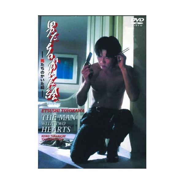男たちのかいた絵 /  (DVD)RAX-505-ARC