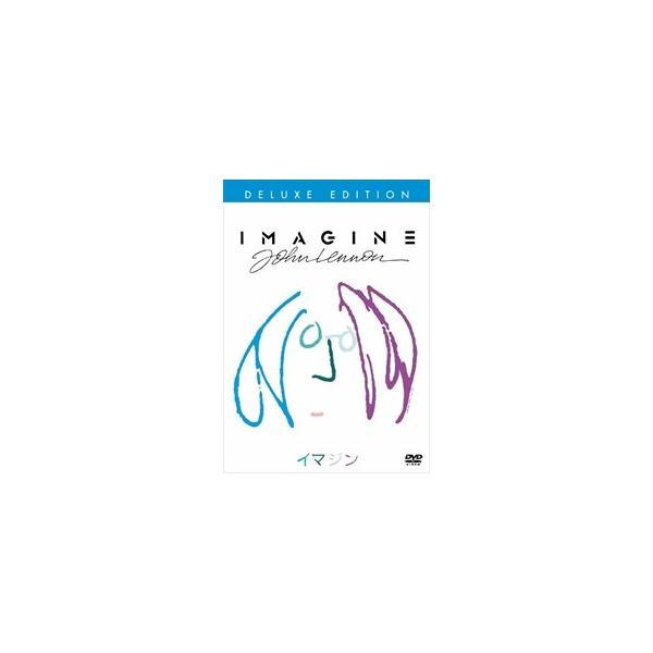 イマジン/ジョン・レノン(特別版) / ジョン・レノン (DVD) WTB-72655