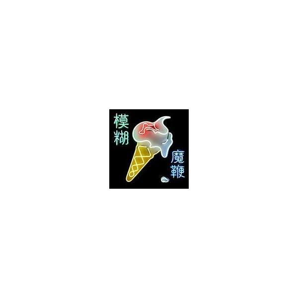 MAGIC WHIP マジック・ホイップ / BLUR ブラー (輸入盤)(CD) 0825646141692-JPT