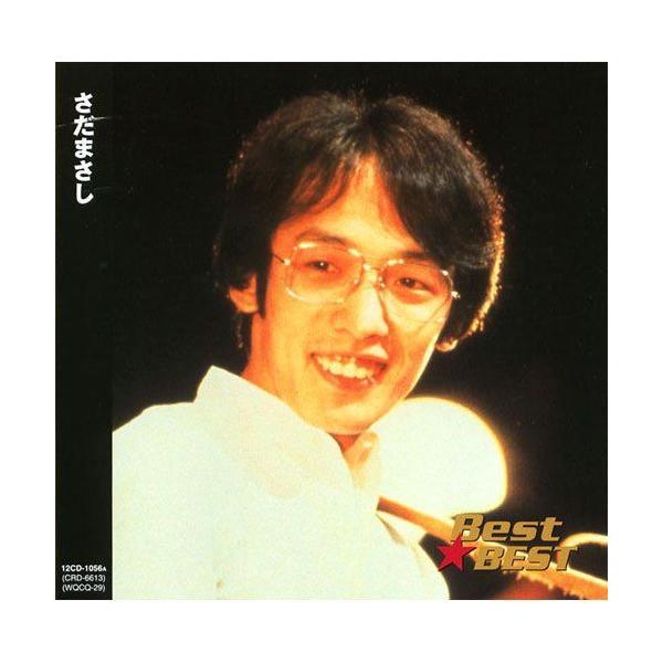 さだまさし(CD)12CD-1056A-KEEP