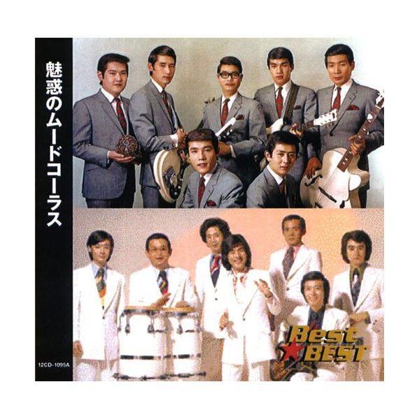 魅惑のムードコーラス (CD)12CD-1095A-KEEP