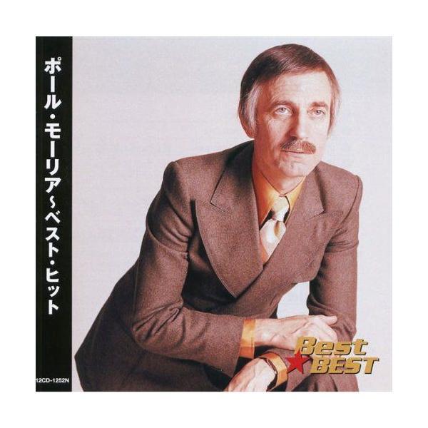 ポール・モーリアベストヒット(CD)12CD-1252N