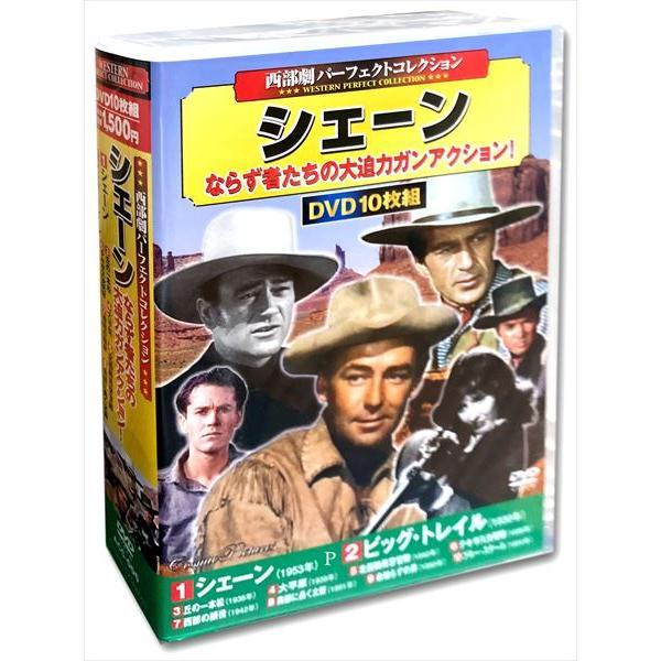 シェーン 西部劇 パーフェクトコレクション ( DVD10枚組 ) ACC-006-CM