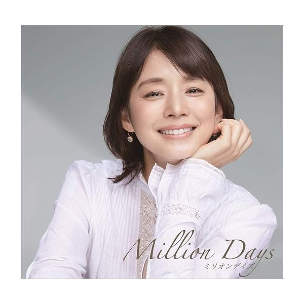 (おまけ付)ミリオンデイズ〜あの日のわたしと歌え。〜mixedbyDJ和/オムニバス(CD)AICL3965-SK