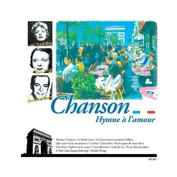 シャンソン・ベスト 愛の讃歌 (CD) AO-201