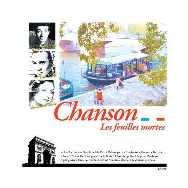 シャンソン・ベスト 枯葉 (CD) AO-202