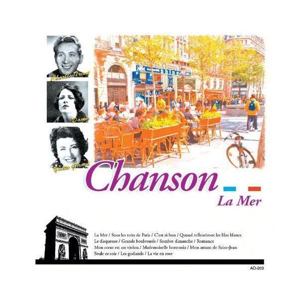 シャンソン・ベスト ラ・メール (CD) AO-203