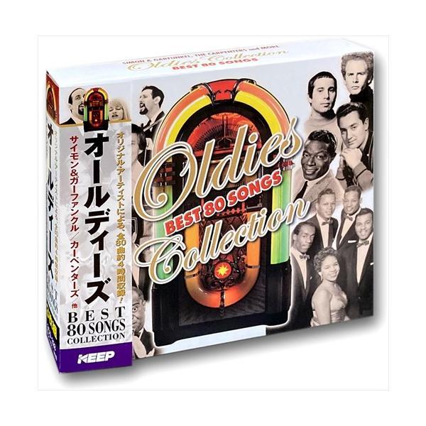 オールディーズBEST80SONGSCOLLECTION3枚組(CD)3CD-328