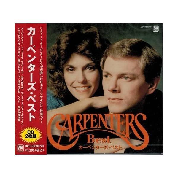 カーペンターズ・ベストCarpenters/(CD)DCI-83267-KS